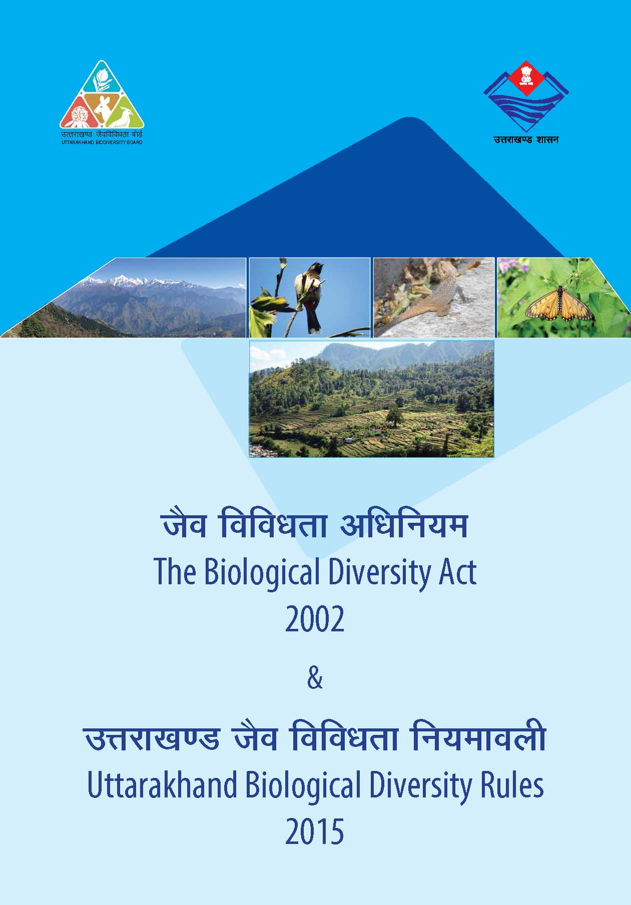 Biodiversity Rules Booklet